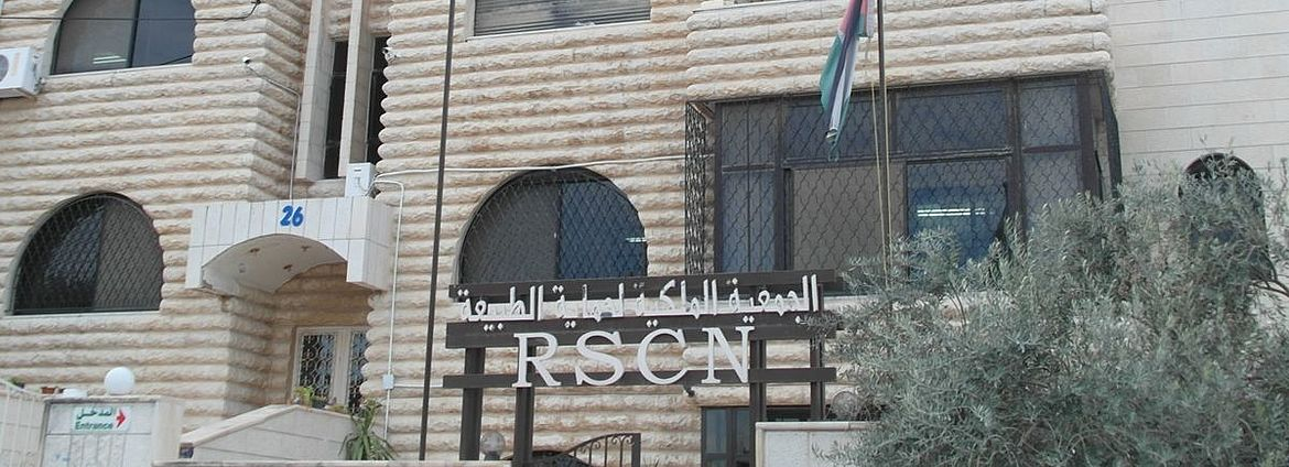 The Royal Society for the Conservation of Nature (RSCN) - Longtime Partnerorganisation in Jordan