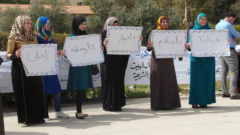 Women Initiative against Violence