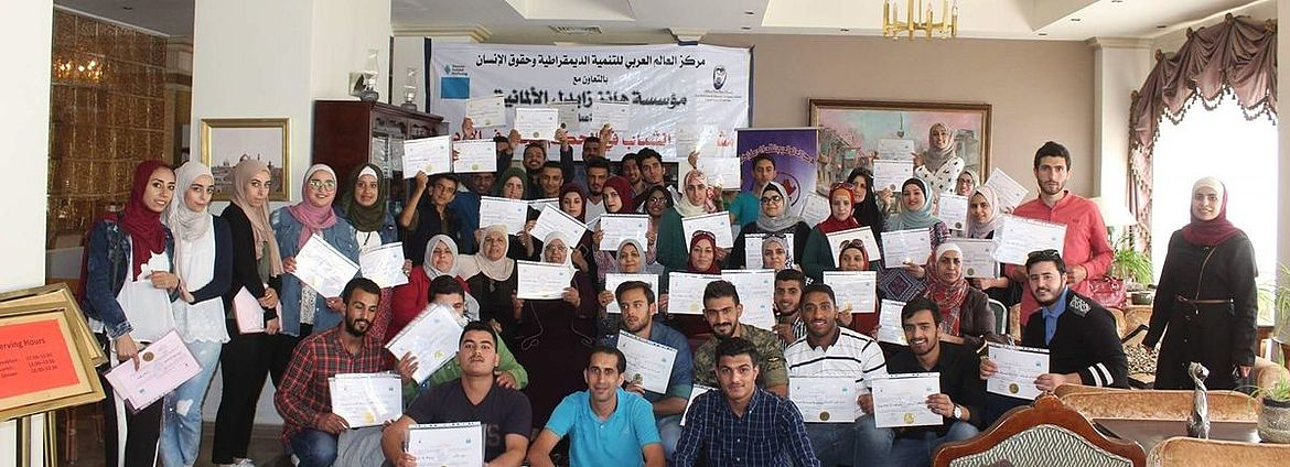 Capacity Building of Youth in Jordan
