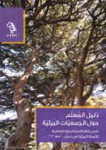 Resource Handbook for Environmental Education - Lebanon (English)