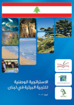 Environmental Education Policy - Lebanon (English)