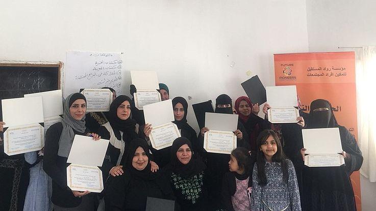 Women Group of Al-Serhan