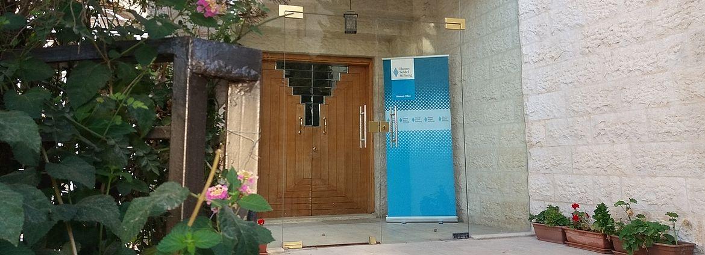 HSS Office Amman