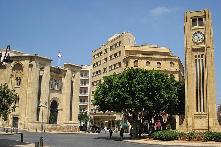 Lebanese Parliament Beirut