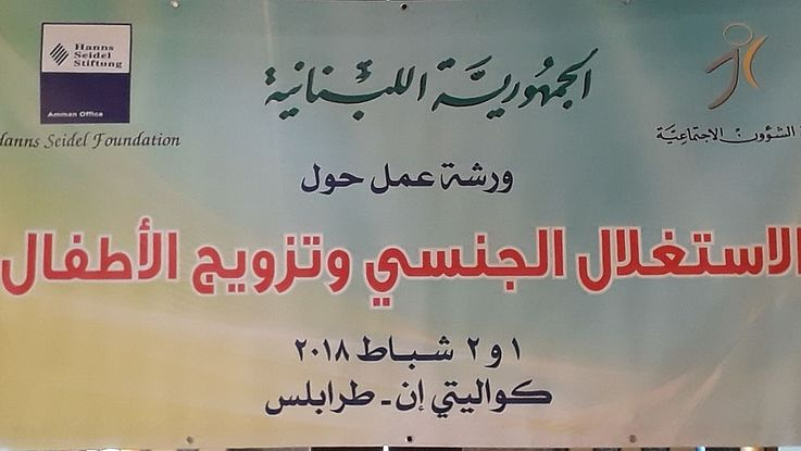 """Workshop on """"Sexual Exploitation of Syrian Women and early Marriage of Syrian Girls"""""""